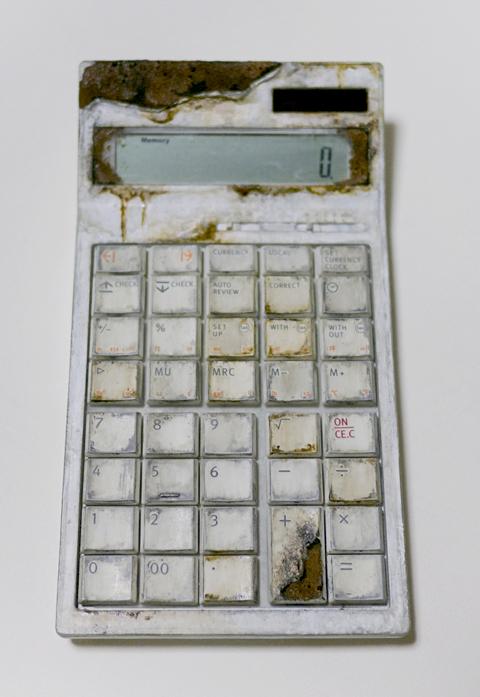 100_ElectronicCalculator