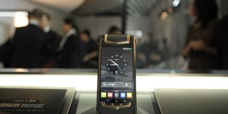 Vertu-Ti-06